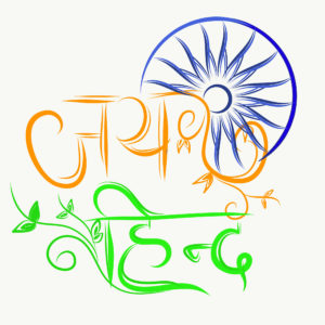 india independence day image